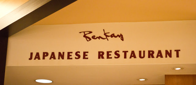 meet & greet & eat Bloggertreffen im Hotel Nikko und Benkay Teppanyaki in Düsseldorf